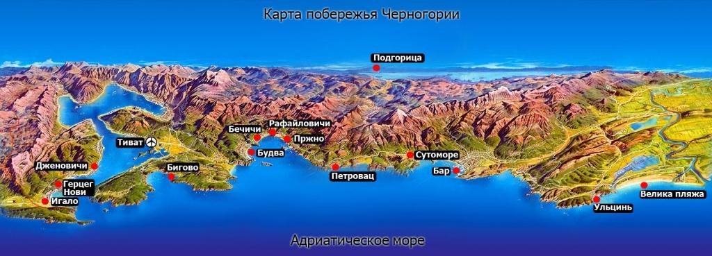 Черногория - как выбрать курорт